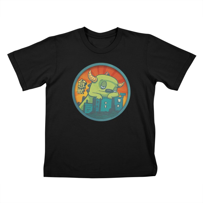 Lazy Kaiju.  Maybe tomorrow. Kids T-Shirt by stumpytown
