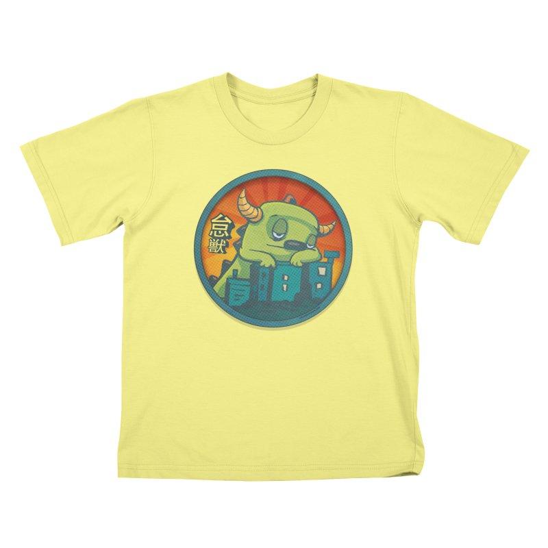 Lazy Kaiju.  Maybe tomorrow. in Kids T-Shirt Canary by stumpytown