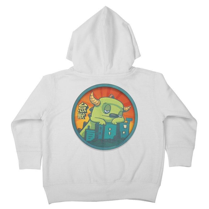 Lazy Kaiju.  Maybe tomorrow. Kids Toddler Zip-Up Hoody by stumpytown