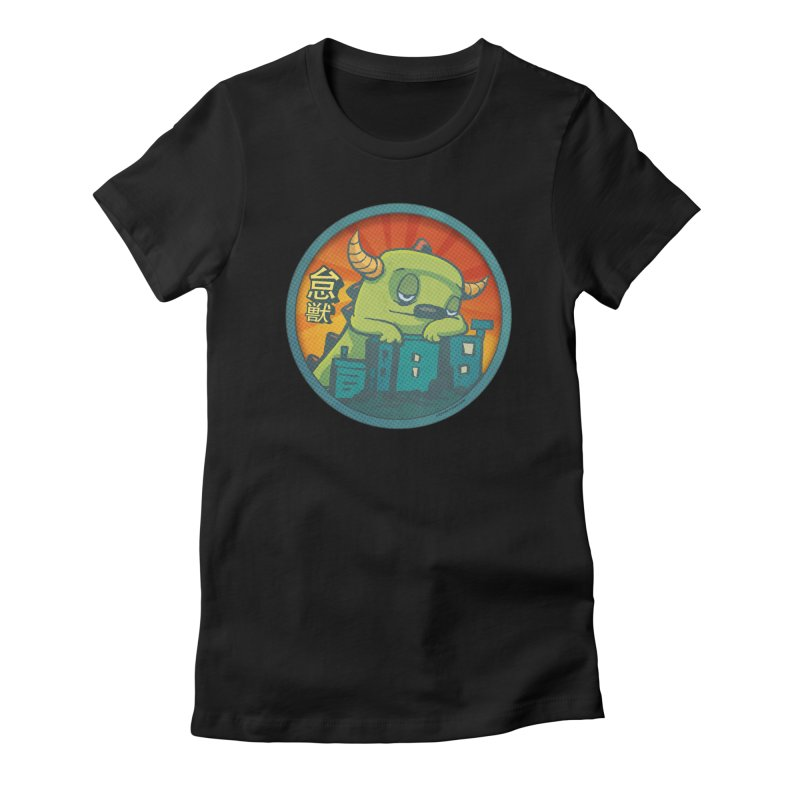 Lazy Kaiju.  Maybe tomorrow. Women's Fitted T-Shirt by stumpytown