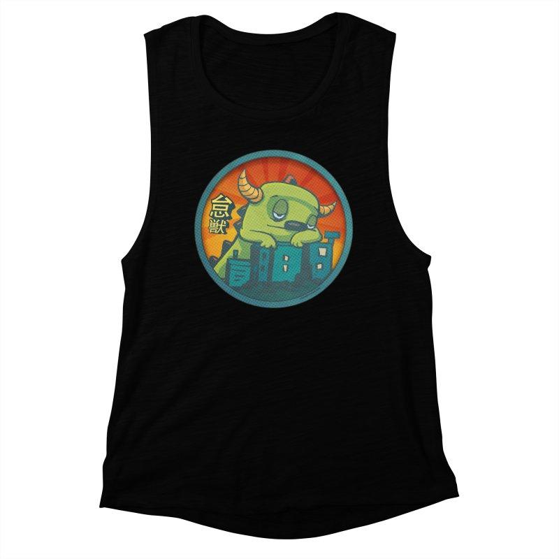 Lazy Kaiju.  Maybe tomorrow. Women's Muscle Tank by stumpytown