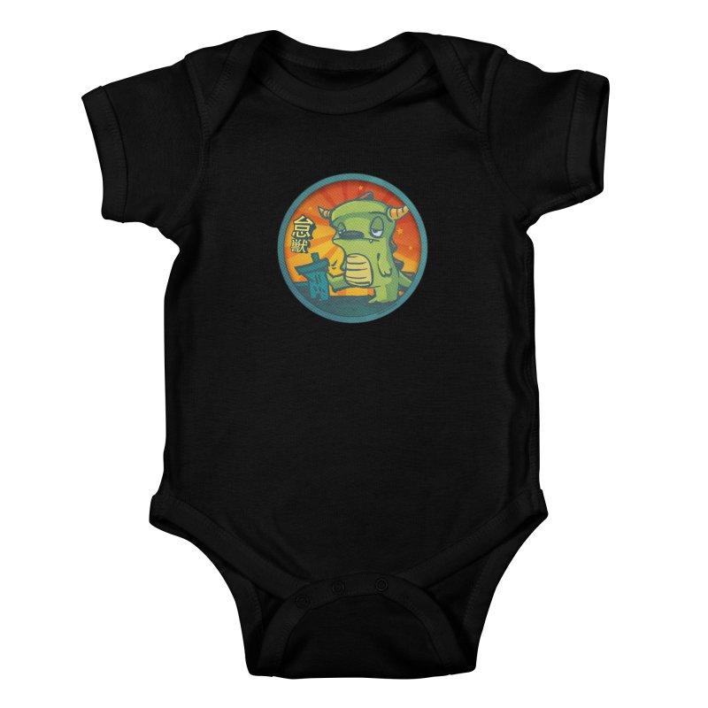 Lazy Kaiju. I'm done for the day. Kids Baby Bodysuit by stumpytown