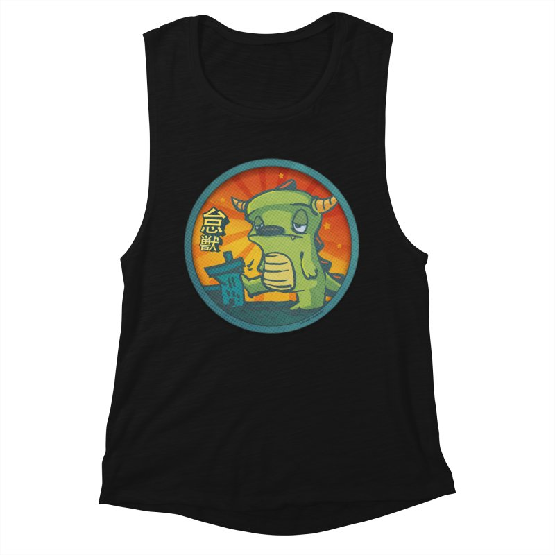 Lazy Kaiju. I'm done for the day. Women's Muscle Tank by stumpytown