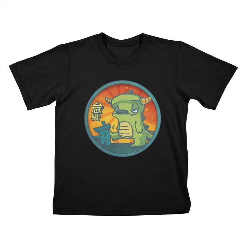 Lazy Kaiju. I'm done for the day. Kids T-Shirt by stumpytown