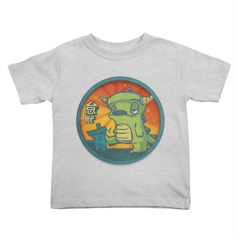 Lazy Kaiju. I'm done for the day. Kids Toddler T-Shirt by stumpytown
