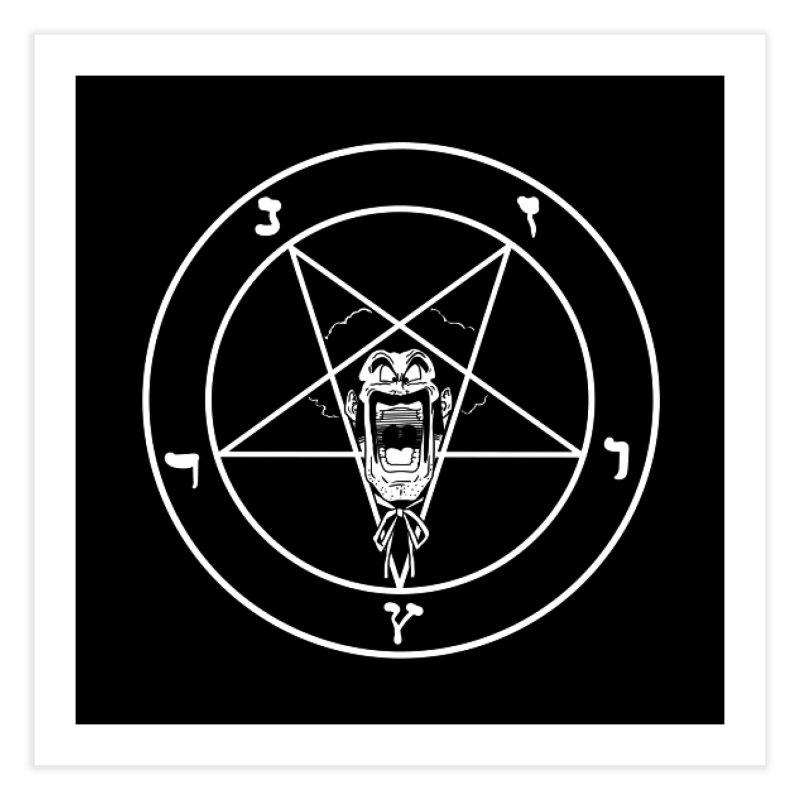 Hail Mr. Satan Home Fine Art Print by itty biity shitties