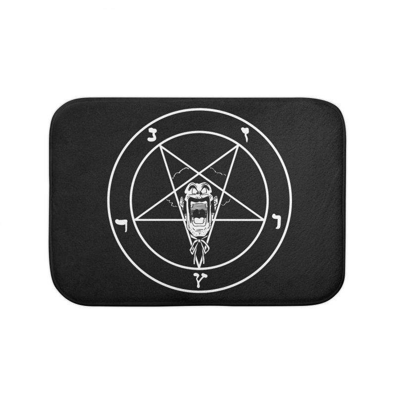 Hail Mr. Satan Home Bath Mat by itty biity shitties