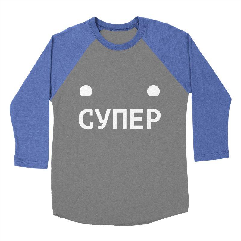 СУПЕР : / SUPER : Women's Baseball Triblend Longsleeve T-Shirt by СУПЕР* / SUPER*