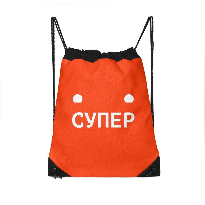 СУПЕР : / SUPER : Accessories Drawstring Bag Bag by СУПЕР* / SUPER*