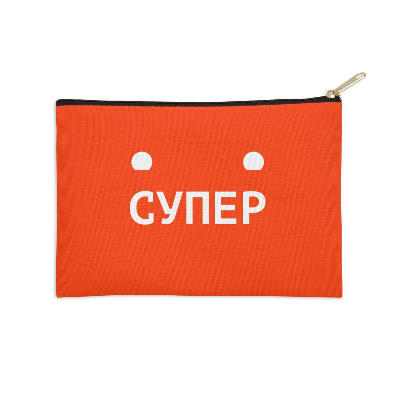 СУПЕР : / SUPER : Accessories Zip Pouch by СУПЕР* / SUPER*