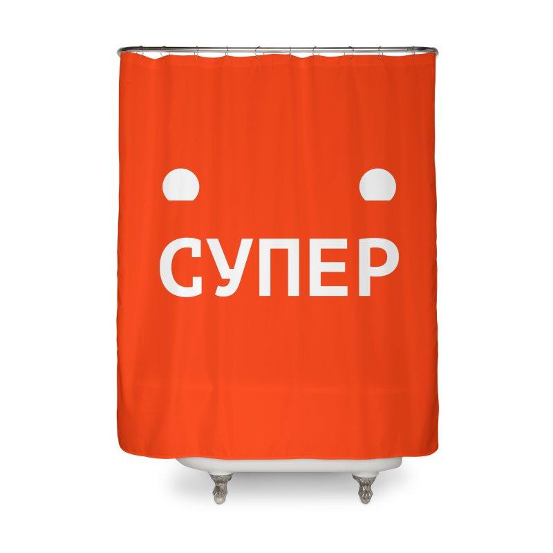 СУПЕР : / SUPER : Home Shower Curtain by СУПЕР* / SUPER*