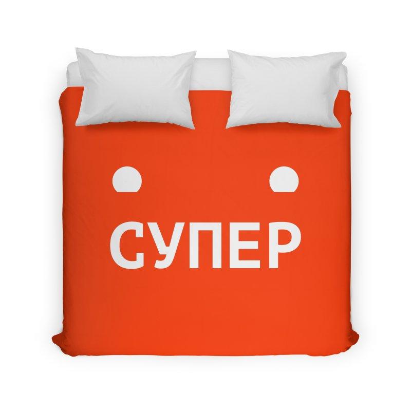СУПЕР : / SUPER : Home Duvet by СУПЕР* / SUPER*