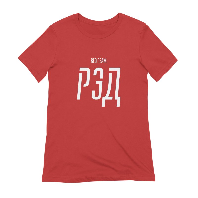 РЭД / RED Women's Extra Soft T-Shirt by СУПЕР* / SUPER*