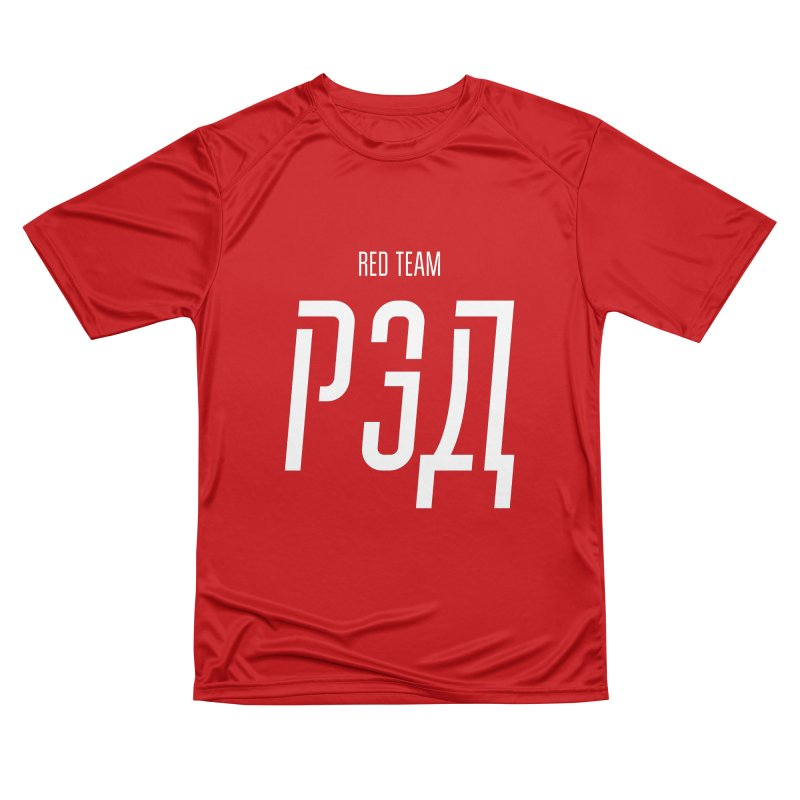 РЭД / RED Women's Performance Unisex T-Shirt by СУПЕР* / SUPER*