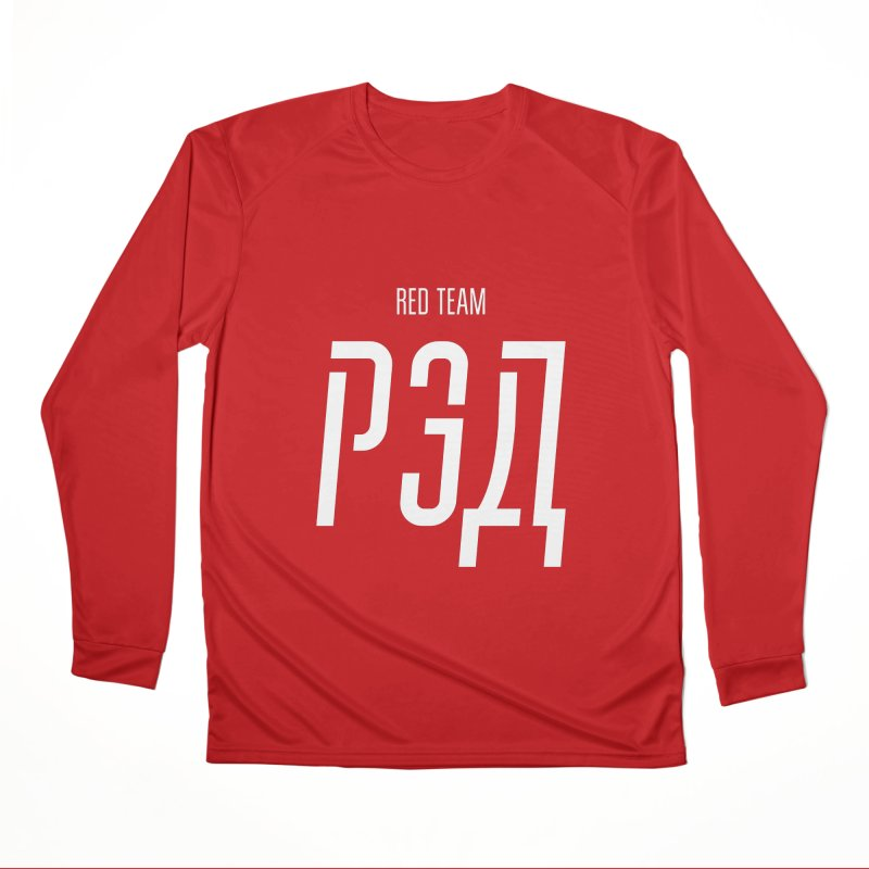 РЭД / RED Men's Performance Longsleeve T-Shirt by СУПЕР* / SUPER*