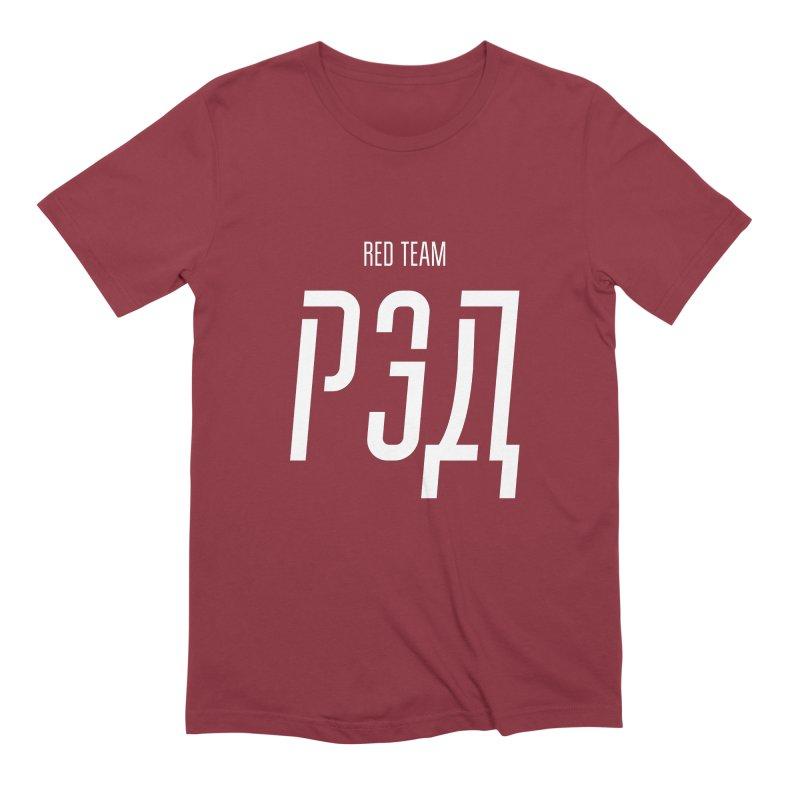 РЭД / RED Men's Extra Soft T-Shirt by СУПЕР* / SUPER*