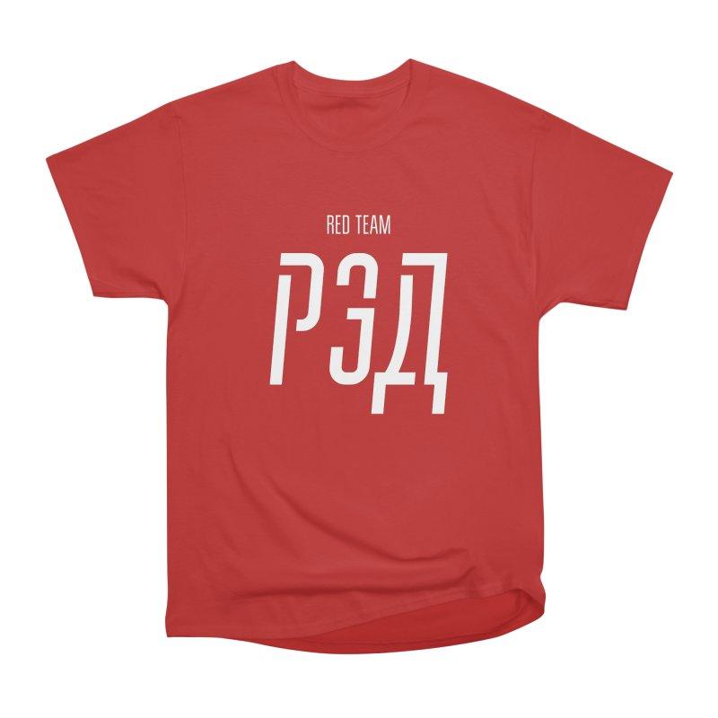 РЭД / RED Women's Heavyweight Unisex T-Shirt by СУПЕР* / SUPER*