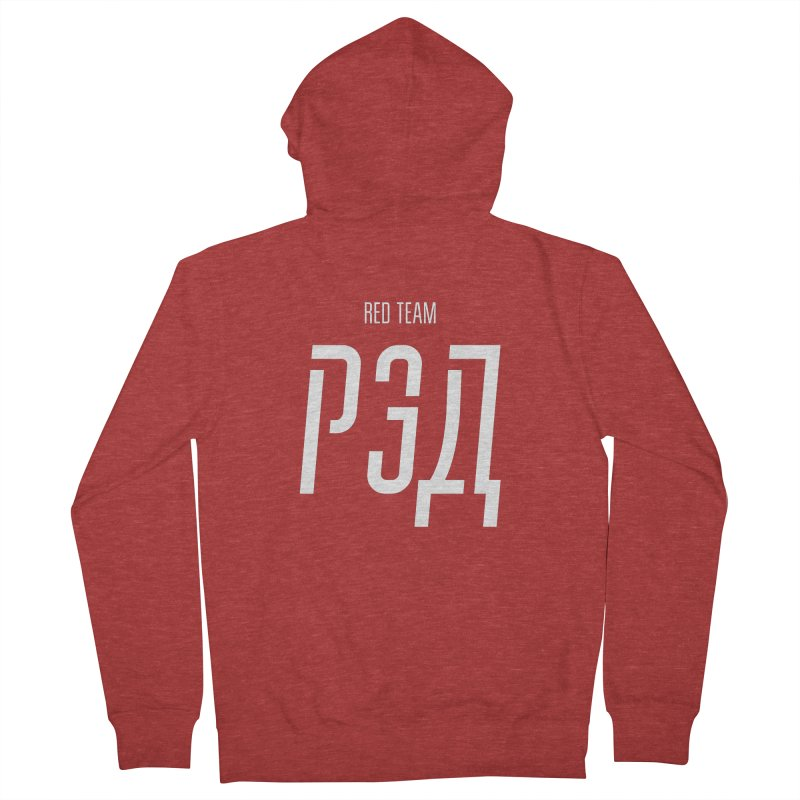 РЭД / RED Men's French Terry Zip-Up Hoody by СУПЕР* / SUPER*