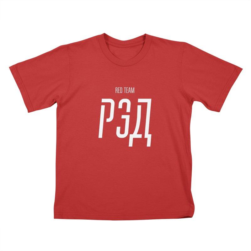 РЭД / RED Kids T-Shirt by СУПЕР* / SUPER*