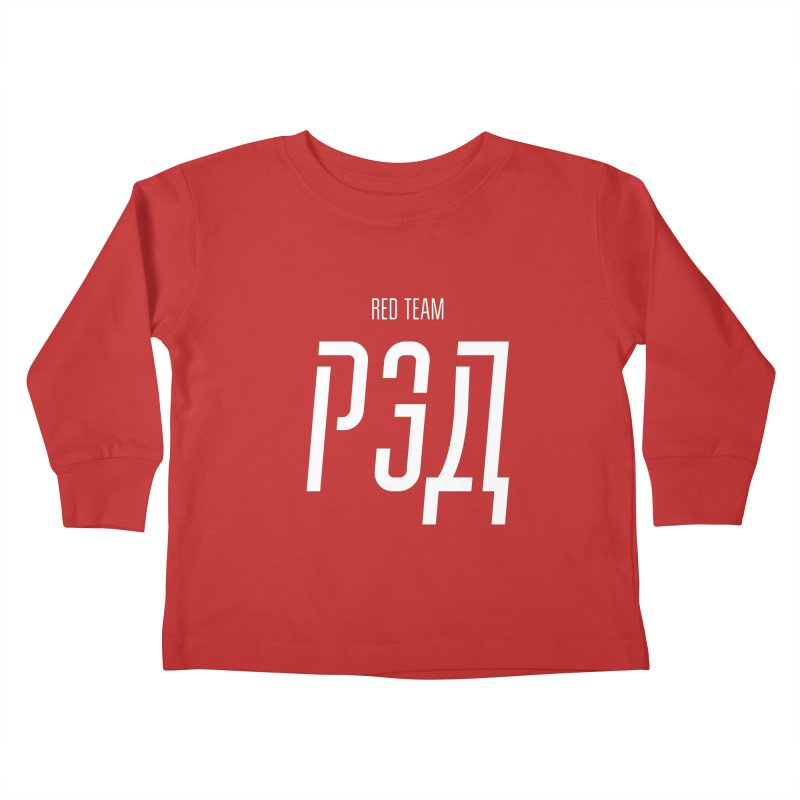 РЭД / RED Kids Toddler Longsleeve T-Shirt by СУПЕР* / SUPER*