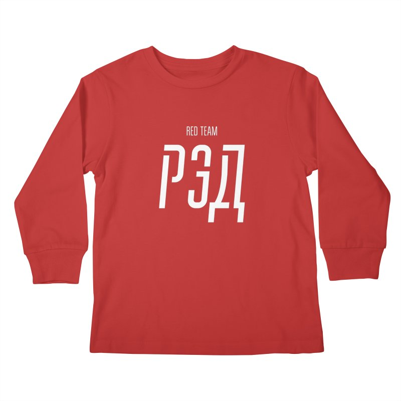РЭД / RED Kids Longsleeve T-Shirt by СУПЕР* / SUPER*