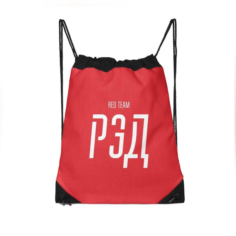 РЭД / RED Accessories Drawstring Bag Bag by СУПЕР* / SUPER*