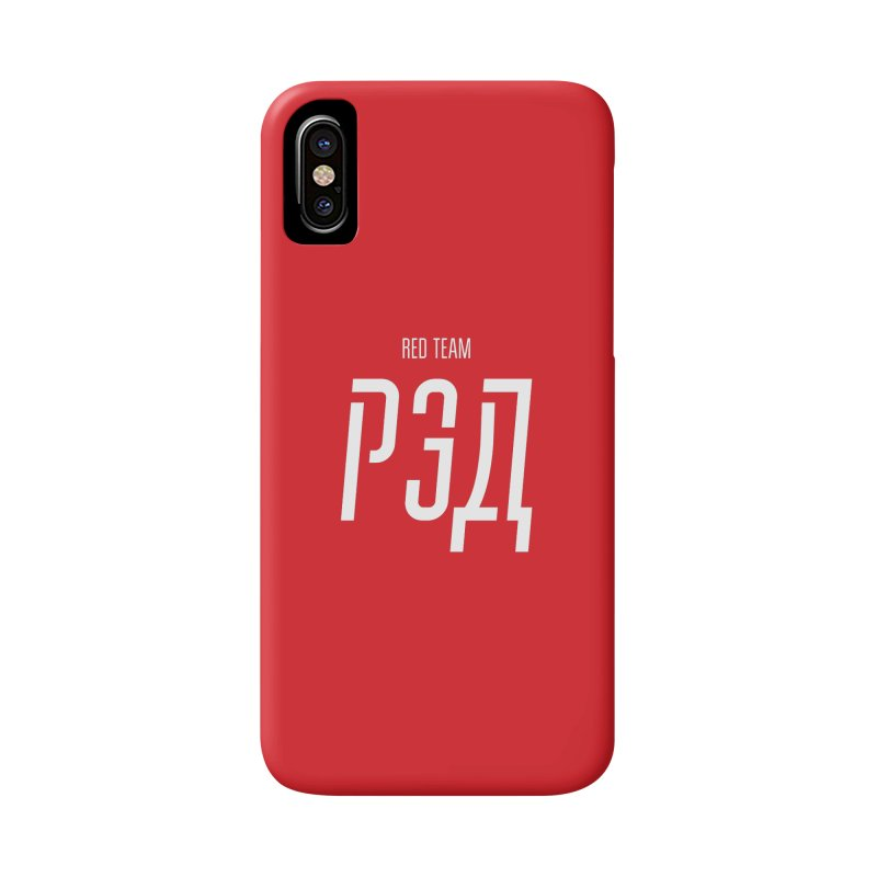 РЭД / RED Accessories Phone Case by СУПЕР* / SUPER*