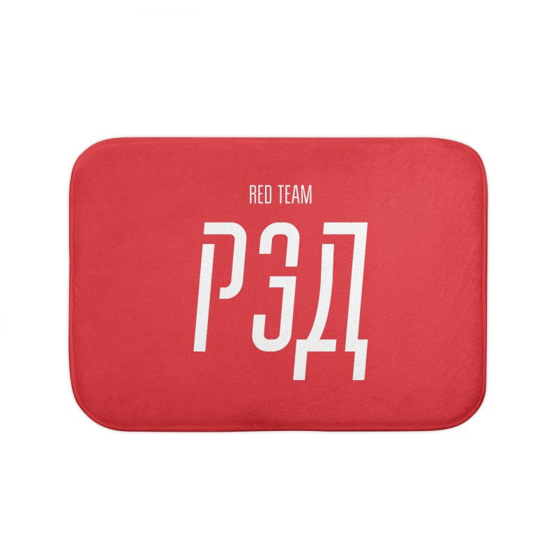 РЭД / RED Home Bath Mat by СУПЕР* / SUPER*