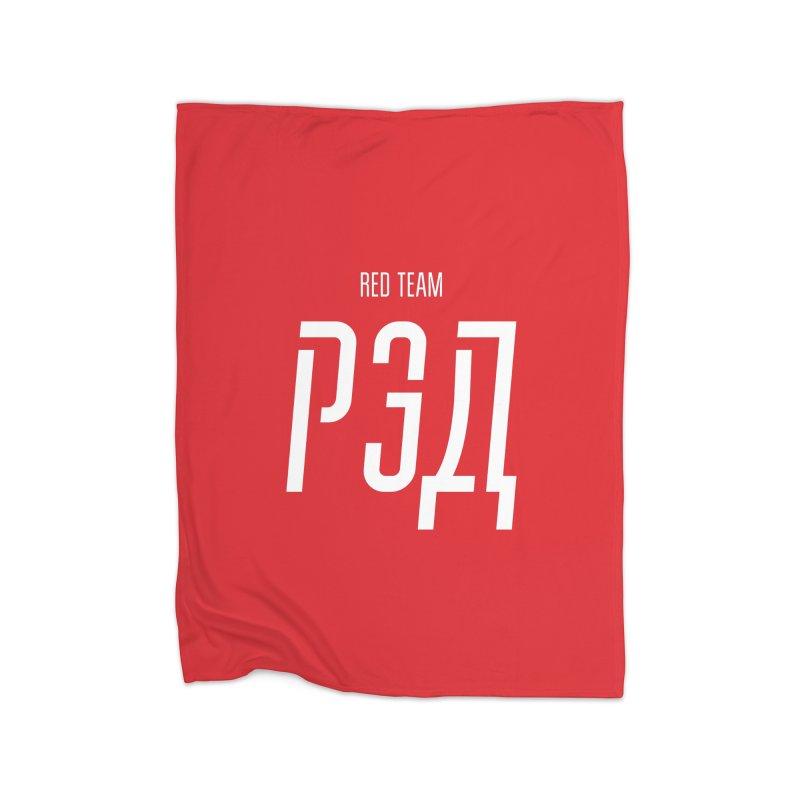 РЭД / RED Home Fleece Blanket Blanket by СУПЕР* / SUPER*