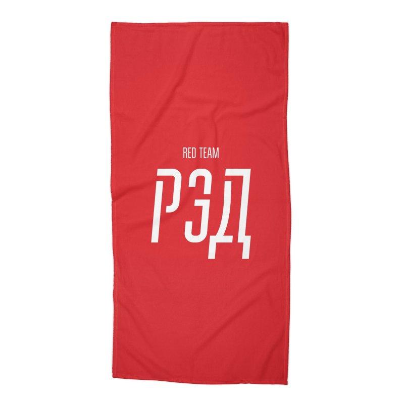 РЭД / RED Accessories Beach Towel by СУПЕР* / SUPER*