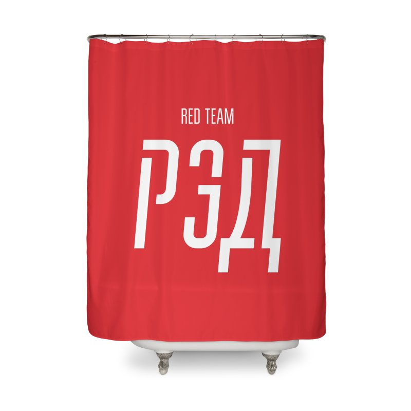 РЭД / RED Home Shower Curtain by СУПЕР* / SUPER*