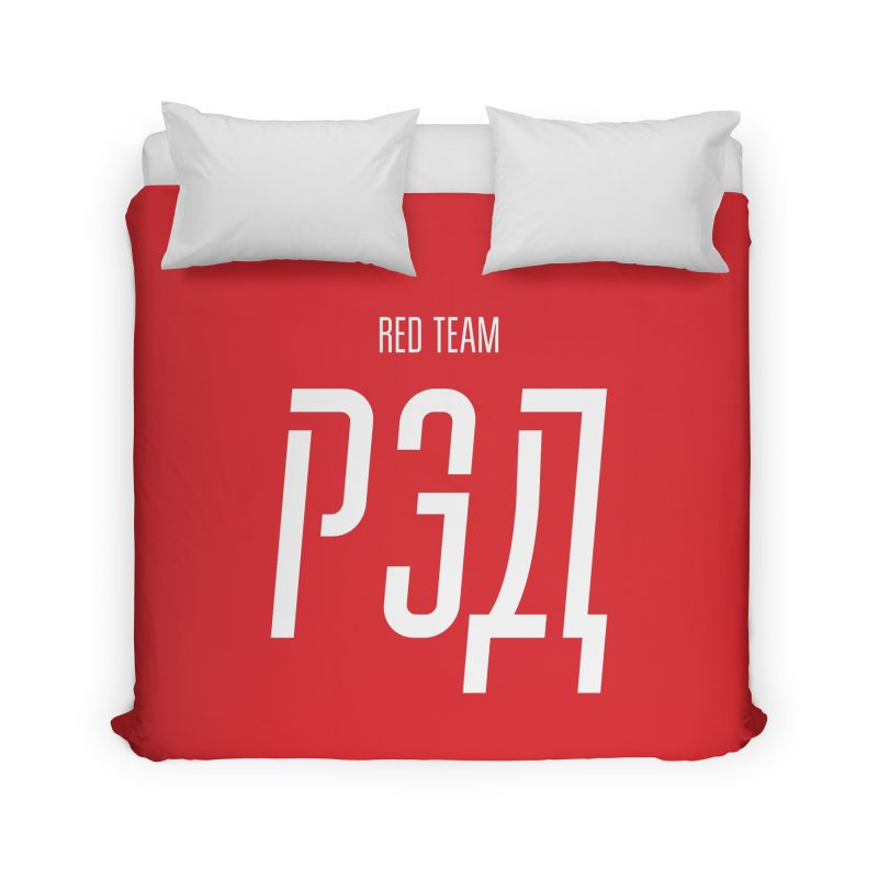 РЭД / RED Home Duvet by СУПЕР* / SUPER*