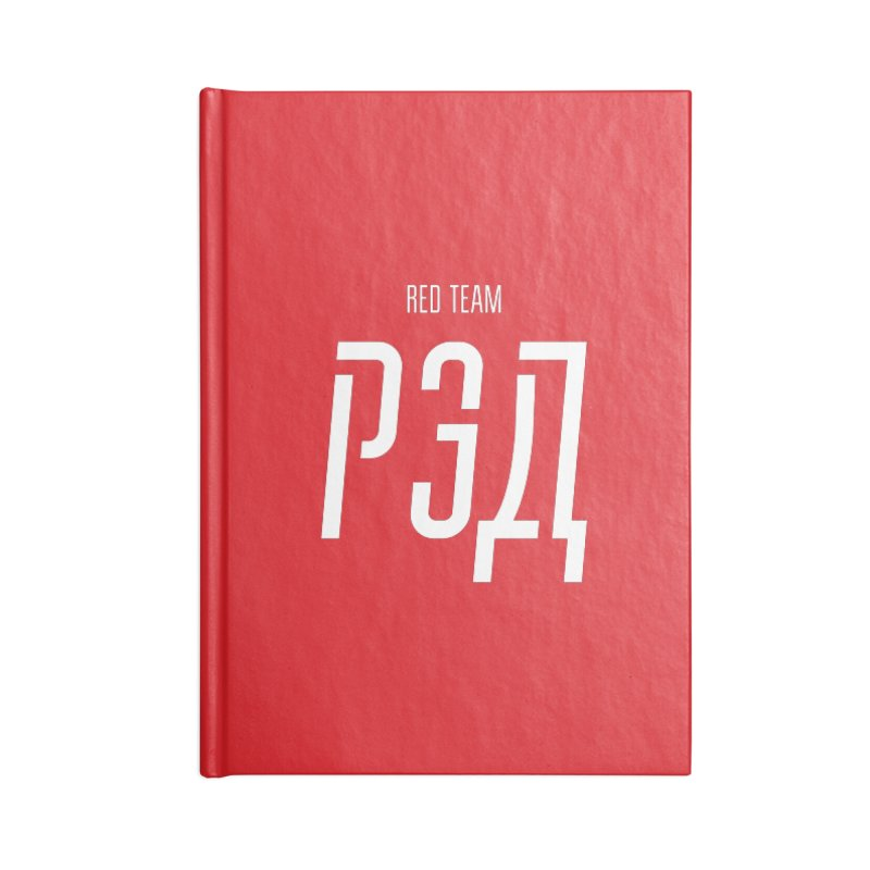 РЭД / RED Accessories Blank Journal Notebook by СУПЕР* / SUPER*