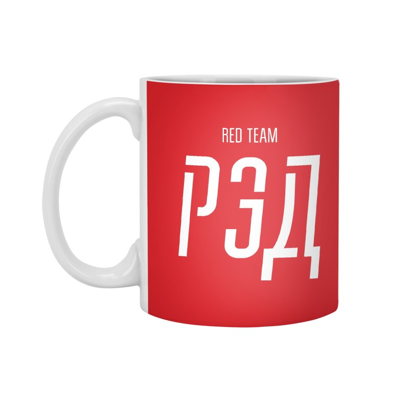 РЭД / RED Accessories Standard Mug by СУПЕР* / SUPER*