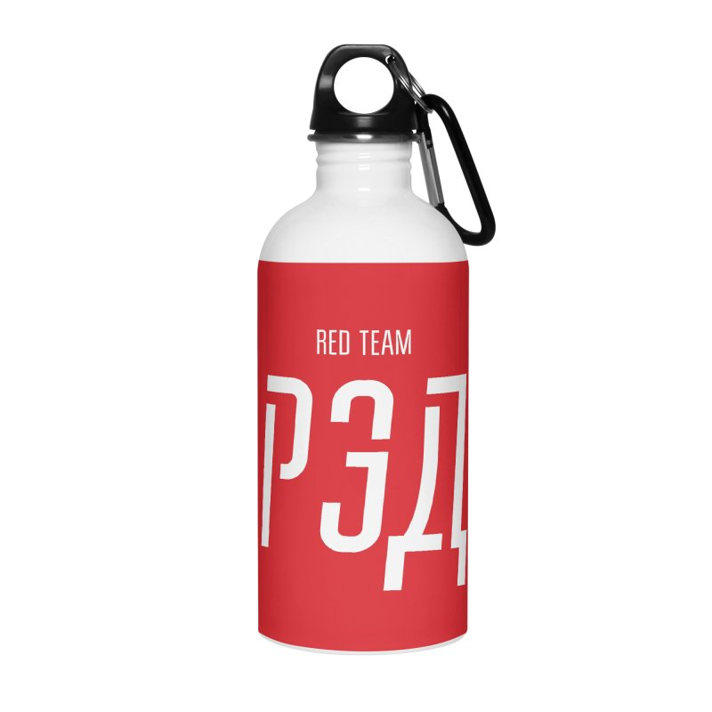 РЭД / RED Accessories Water Bottle by СУПЕР* / SUPER*