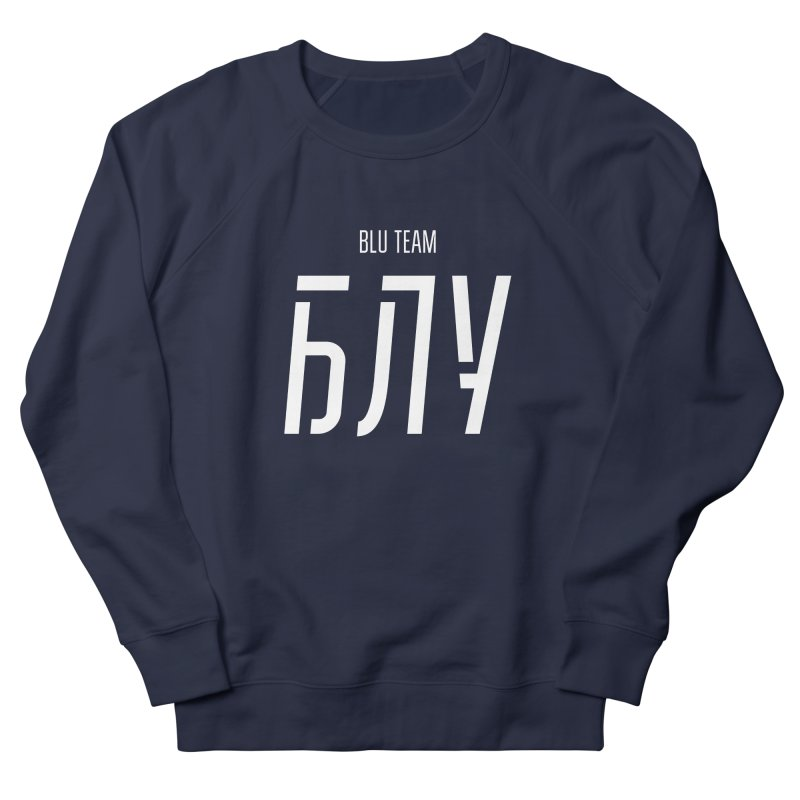 БЛУ / BLU Women's French Terry Sweatshirt by СУПЕР* / SUPER*