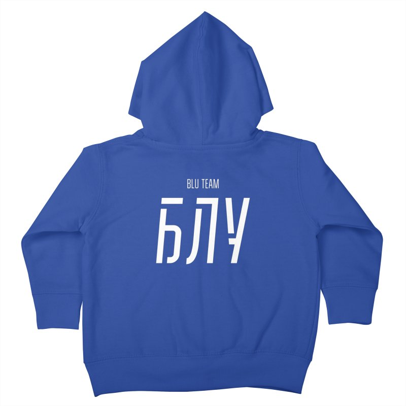 БЛУ / BLU Kids Toddler Zip-Up Hoody by СУПЕР* / SUPER*