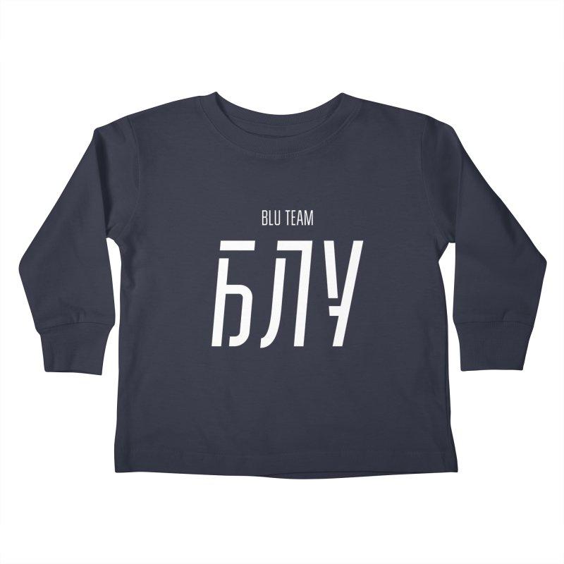 БЛУ / BLU Kids Toddler Longsleeve T-Shirt by СУПЕР* / SUPER*