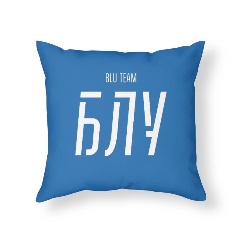 БЛУ / BLU Home Throw Pillow by СУПЕР* / SUPER*
