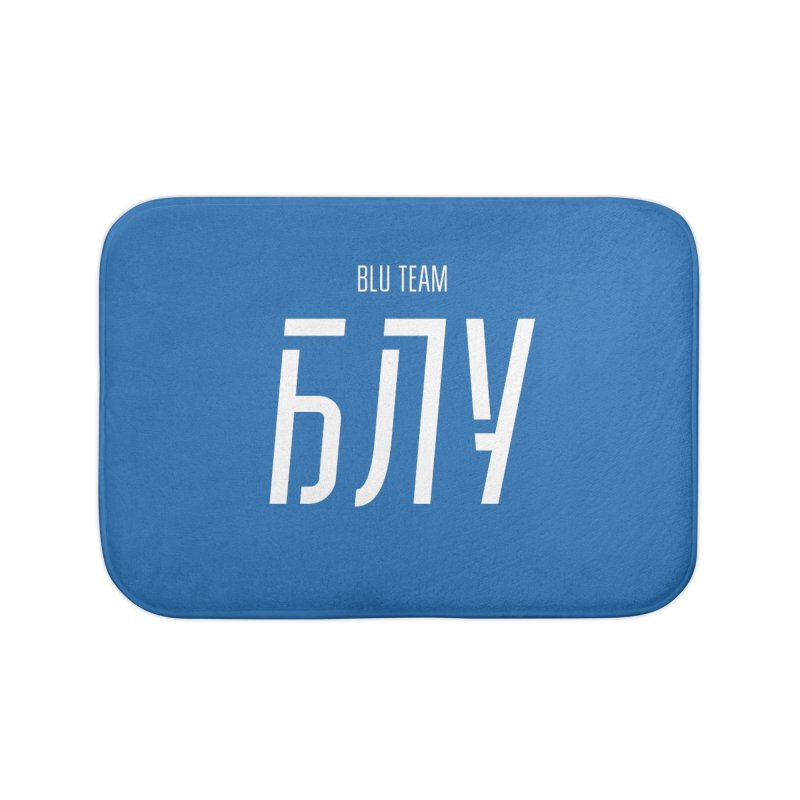 БЛУ / BLU Home Bath Mat by СУПЕР* / SUPER*