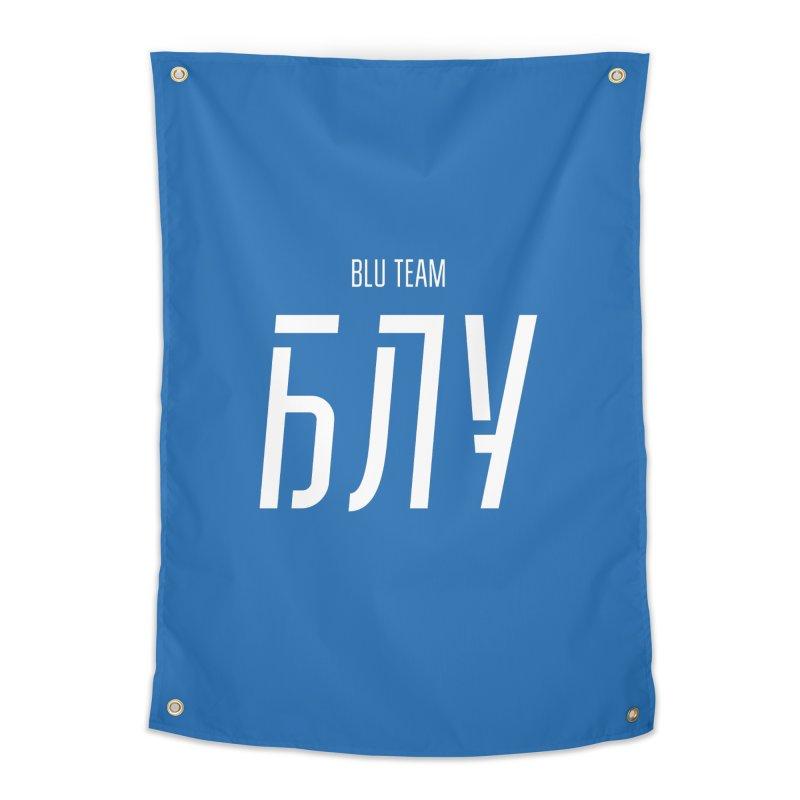 БЛУ / BLU Home Tapestry by СУПЕР* / SUPER*