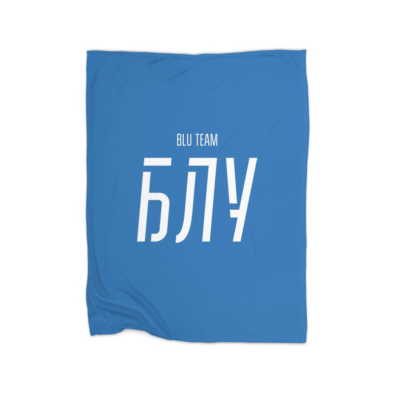 БЛУ / BLU Home Fleece Blanket Blanket by СУПЕР* / SUPER*