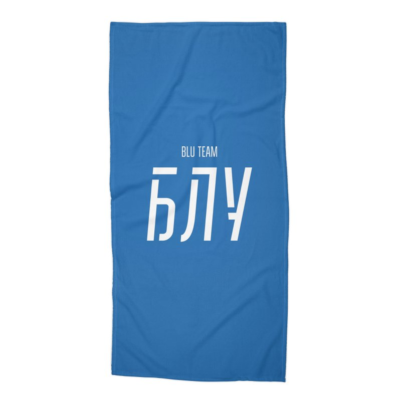 БЛУ / BLU Accessories Beach Towel by СУПЕР* / SUPER*