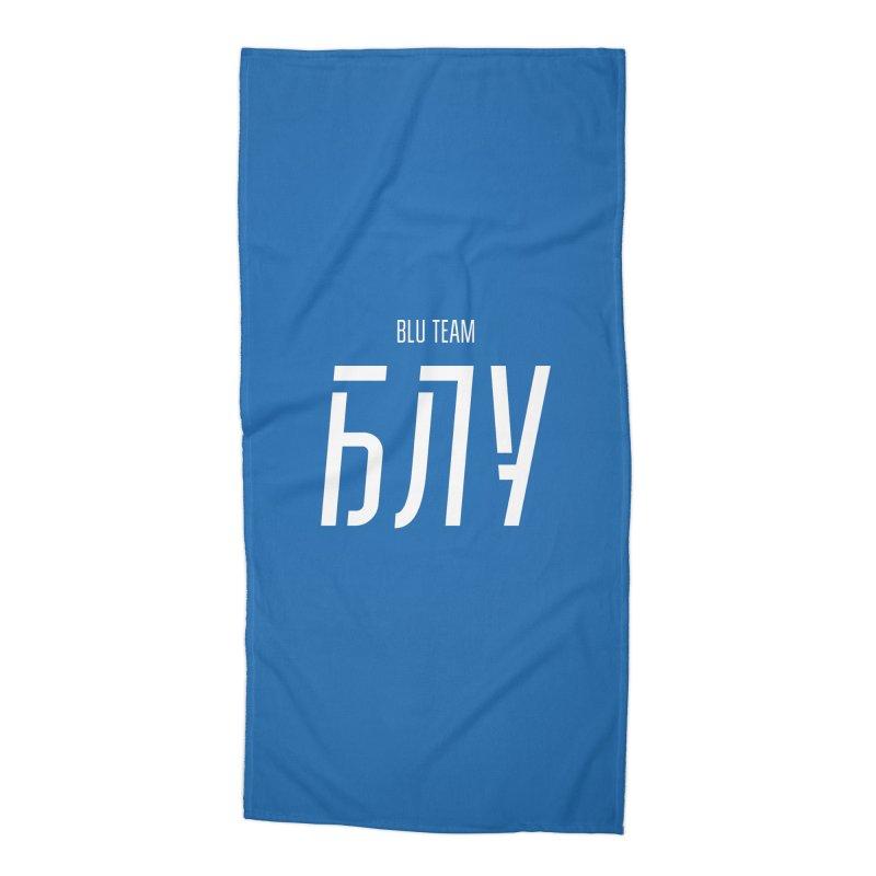 БЛУ / BLU Accessories Beach Towel by СУПЕР* / SUPER*