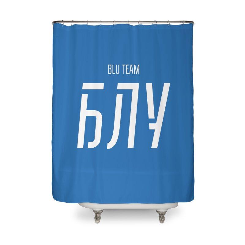 БЛУ / BLU Home Shower Curtain by СУПЕР* / SUPER*