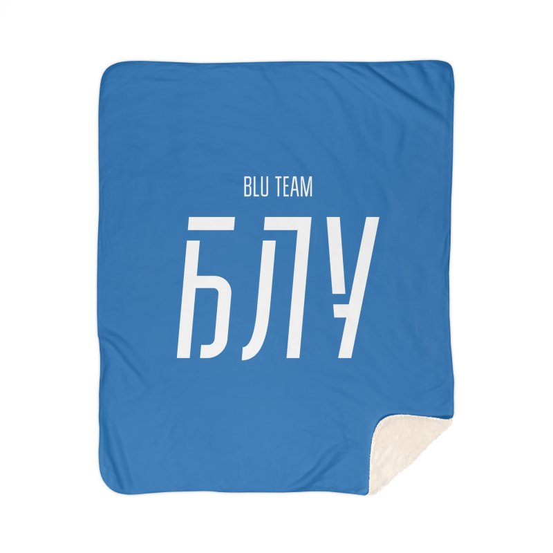 БЛУ / BLU Home Sherpa Blanket Blanket by СУПЕР* / SUPER*