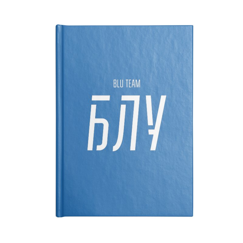 БЛУ / BLU Accessories Blank Journal Notebook by СУПЕР* / SUPER*