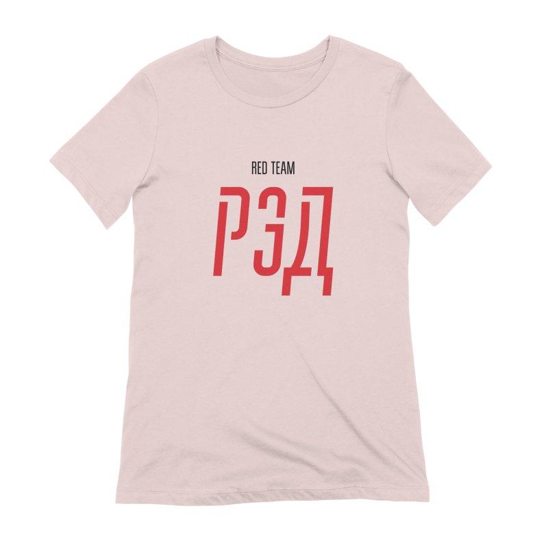 ЛАЙТ РЭД / LIGHT RED Women's Extra Soft T-Shirt by СУПЕР* / SUPER*