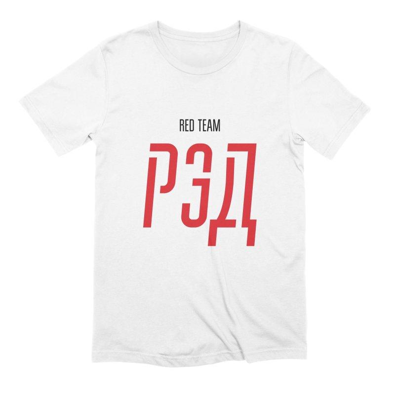 ЛАЙТ РЭД / LIGHT RED Men's Extra Soft T-Shirt by СУПЕР* / SUPER*