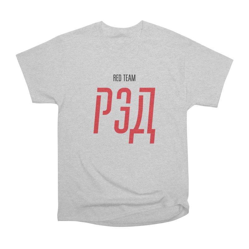 ЛАЙТ РЭД / LIGHT RED Women's Heavyweight Unisex T-Shirt by СУПЕР* / SUPER*